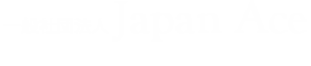 一般社団法人 Japan Ace 朱麻由美 オフィシャルサイト